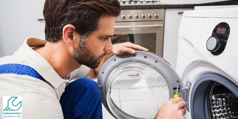 تعمیر لباسشویی در منزل
