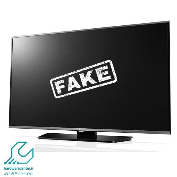 تشخیص اصل بودن تلویزیون