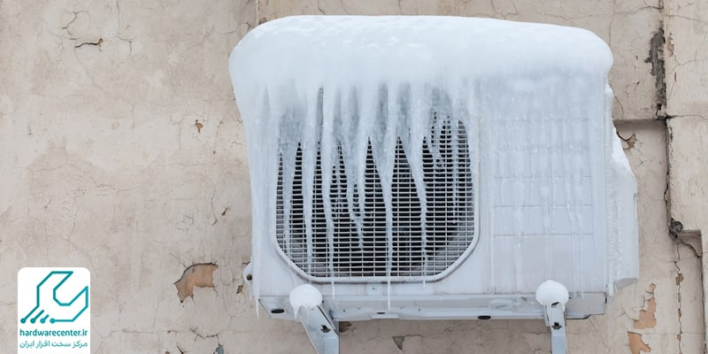 یخ زدن کولر گازی در فصل زمستان